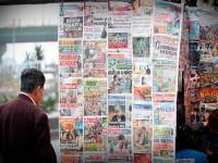 """IPYS, Consejo de la Prensa Peruana y SNRTV rechazan la aprobación de la """"Ley Mordaza"""""""